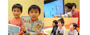 子供塾カリキュラム